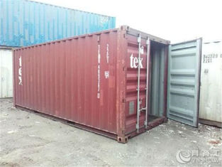 China Durable Dry Used Steel Storage Containers For  Logistics And Transport supplier