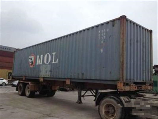 China Dry Used Steel Shipping Containers For Sale 2nd Hand Storage Containers supplier