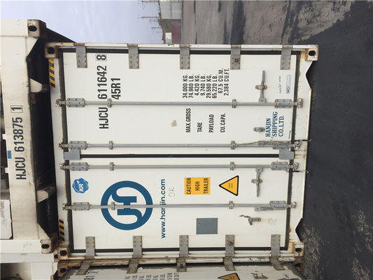 China High Reliable 2nd Hand Shipping Containers / Second Hand 40ft Containers supplier