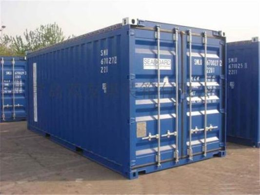 China Steel Secondhand 40ft Open Top Container Dimensions ID 12.03m Length supplier