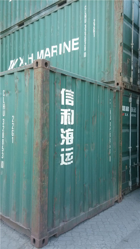 Second Hand Storage Containers Purchase Used Cargo Containers